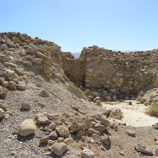 ruins at Bab edh Dhra
