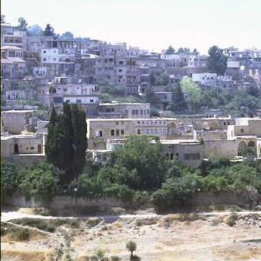 cityscape of Hasbaya
