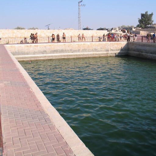 pool at Khirbet el Kirmil
