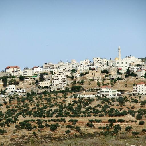 cityscape of Rammun