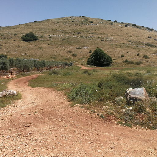 panorama of Horbat Qana