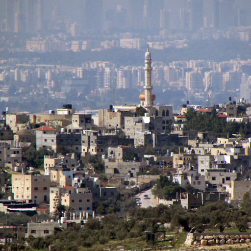 cityscape of Qibya