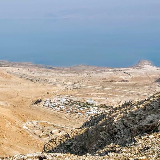 panorama of Wadi en Nar