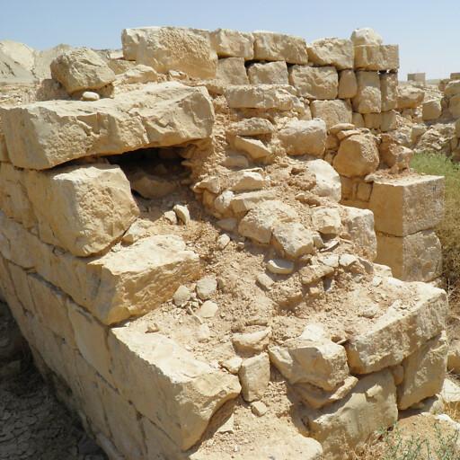 ruins at Mezad Tamar