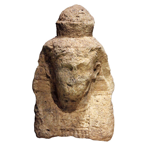 artifact from Umm el Awamid