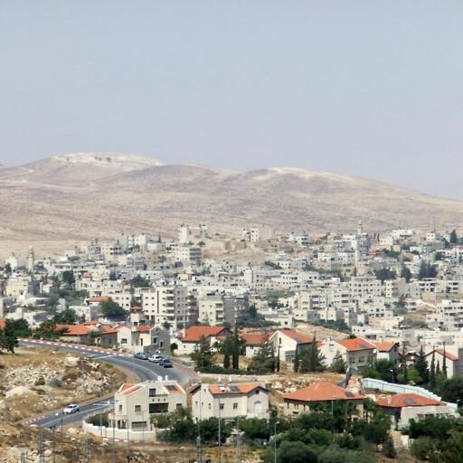 cityscape in Sahel Geba