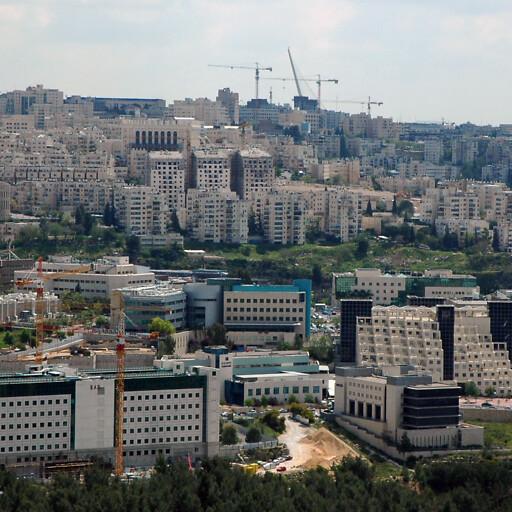 cityscape of Har Hotzvim