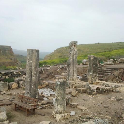 ruins at Horbat Arbel