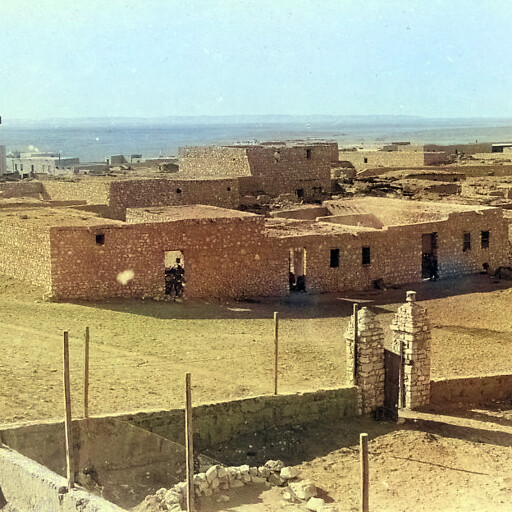 historical cityscape of Nekhel