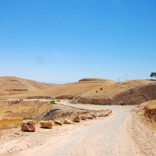 panorama of Adummim
