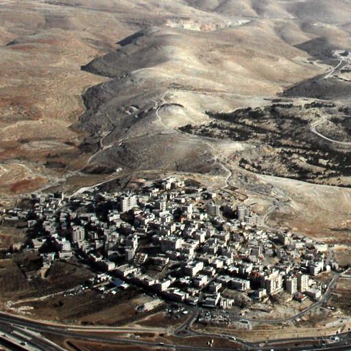 aerial cityscape of Khirbet Buqei Dan