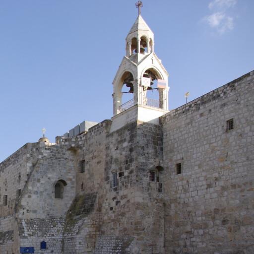 building at Bethlehem