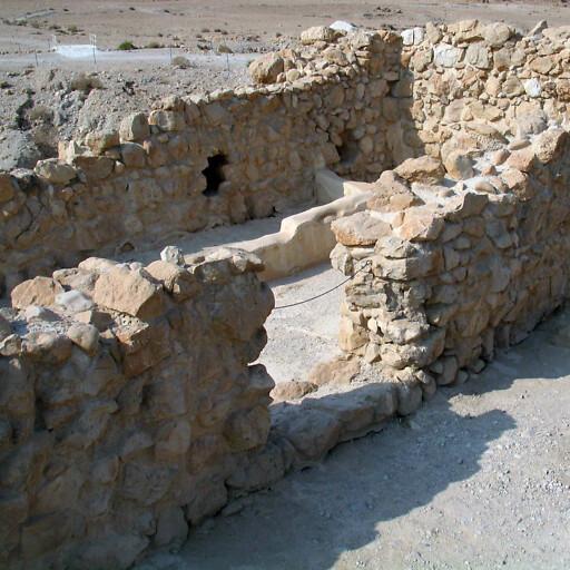 ruins at Qumran