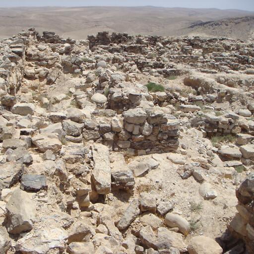 ruins at Horbat Uza