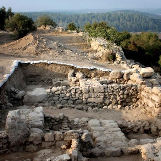 ruins at Khirbet Qeiyafa