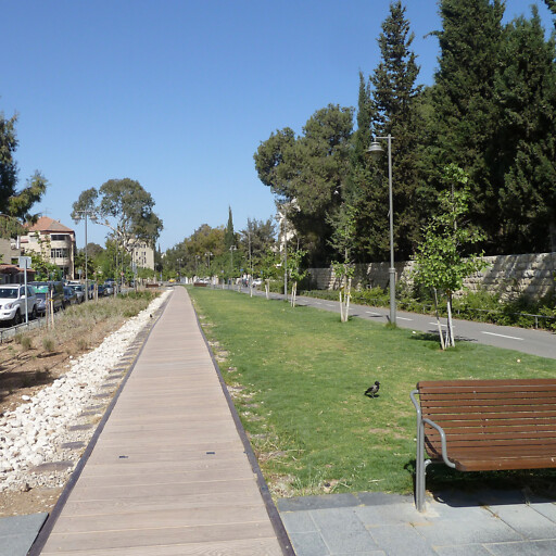 park in the Valley of Rephaim