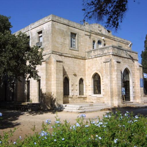 building at Beit Lahm