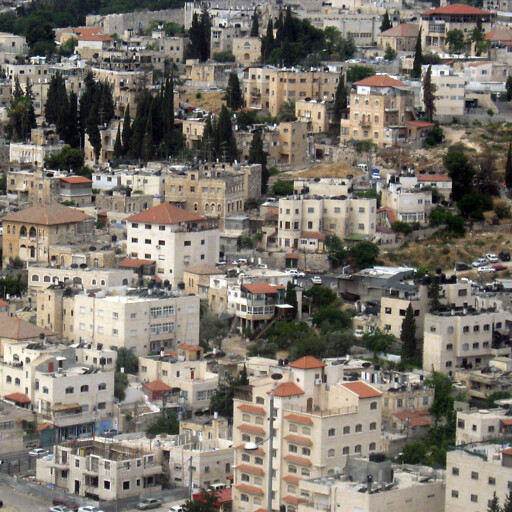 cityscape of Wadi al Joz