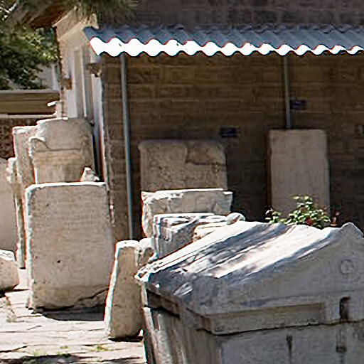 partially visible artifact from Tel Lystra, the leftmost of the three inscriptions under the awning