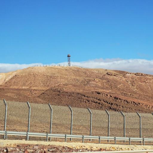 hill in Qa'an Naqb