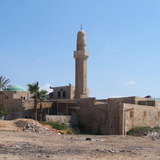 building at Al Haram