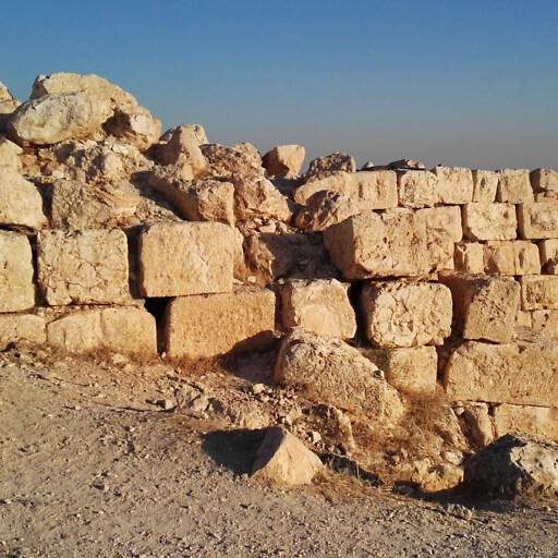 ruins at Qarn Sartaba