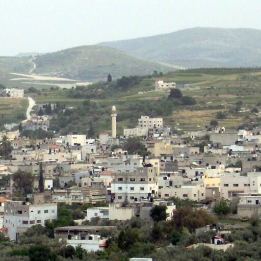 cityscape of Arraba
