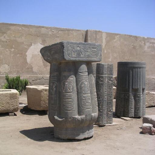 ruins at Ain Shams