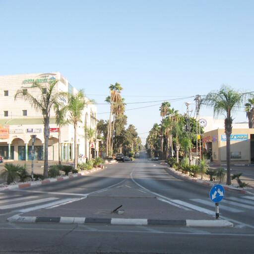 streetscape at Pardes Hanna Karkur