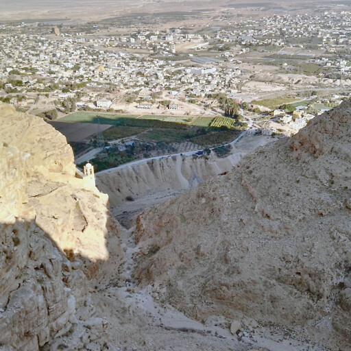 panorama of cliffs along Wadi al Juththa