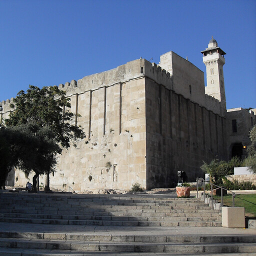 building at the Cave of the Patriarchs