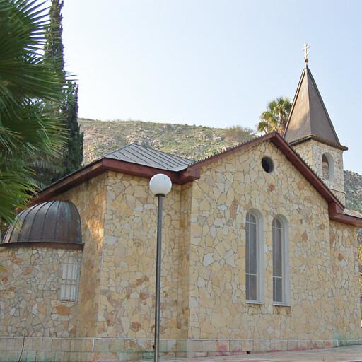 church at Khirbet el Fuliya