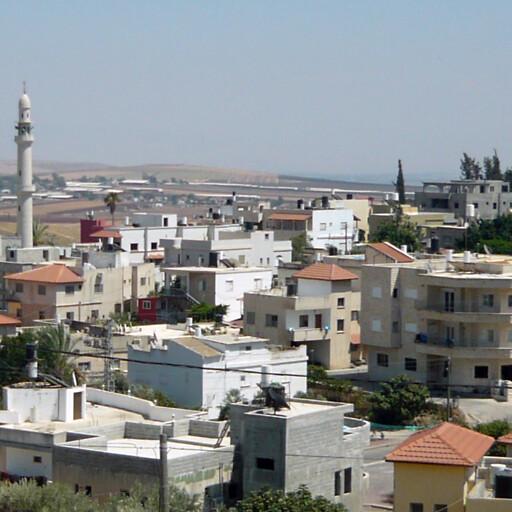 cityscape of Na'ura