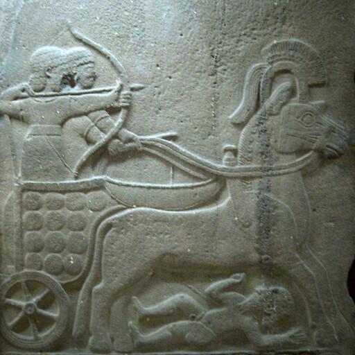 artifact from Jerabis
