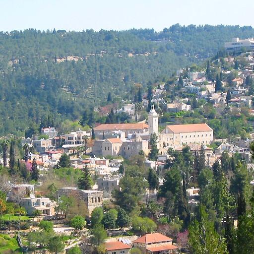 cityscape of Ein Karim
