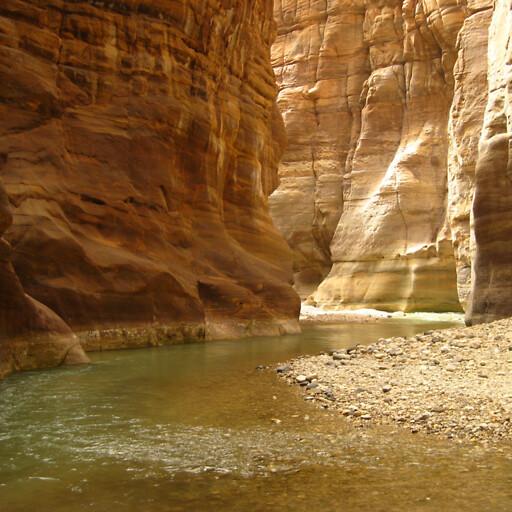 closeup of Wadi Mujib