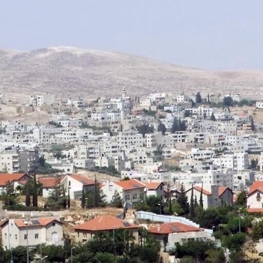 cityscape of Hizma