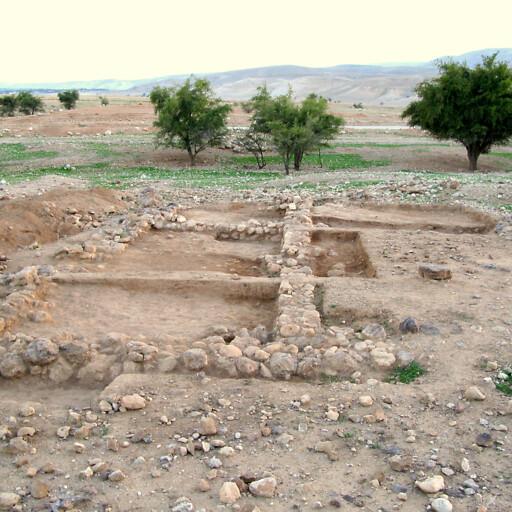 ruins at Khirbet Fasayil