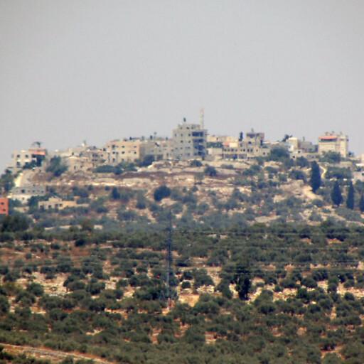 cityscape of Farata