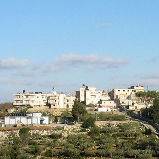 cityscape of El Qubeibeh