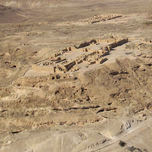 aerial panorama of ruins at Avdat