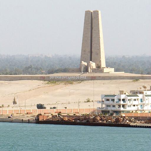 monument at Jabal Maryam