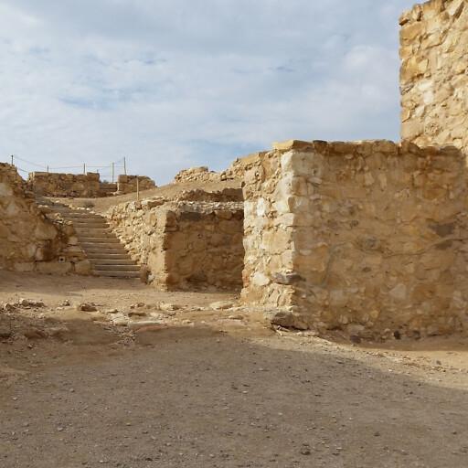 ruins at Tel Arad