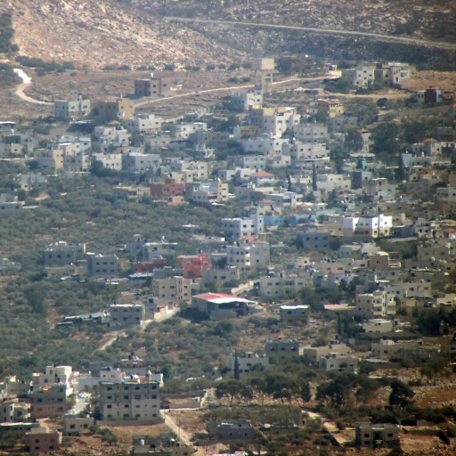 aerial cityscape of Salim