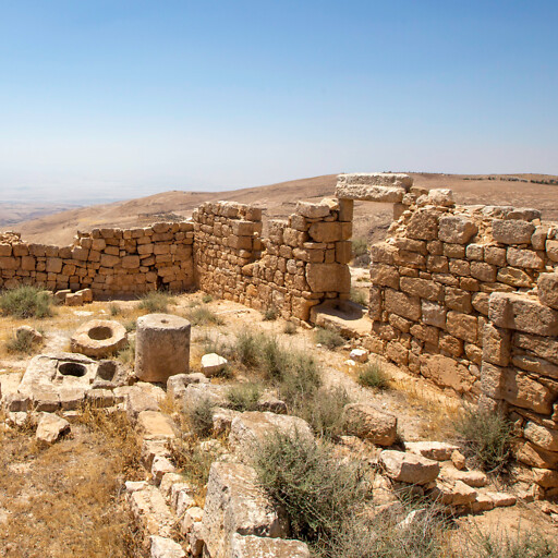 ruins at Khirbet al Mukhayyat