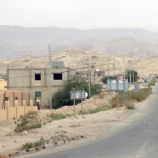 streetscape of Mazra