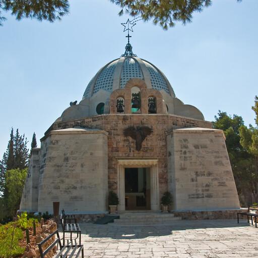 church at Khirbet es Siyar el Ghanam