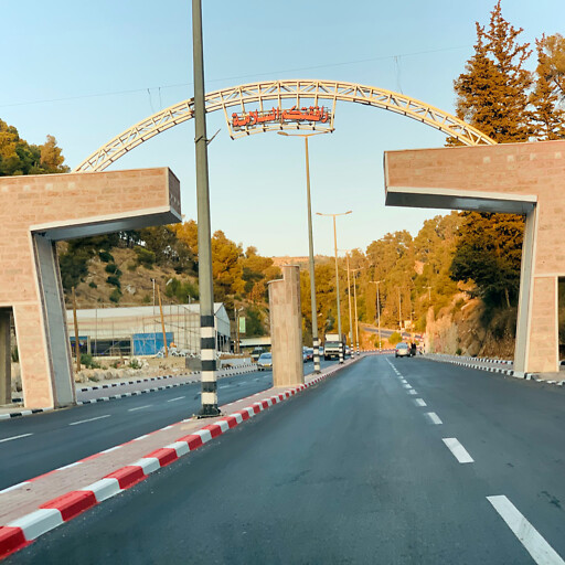 streetscape of Tarqumiyeh