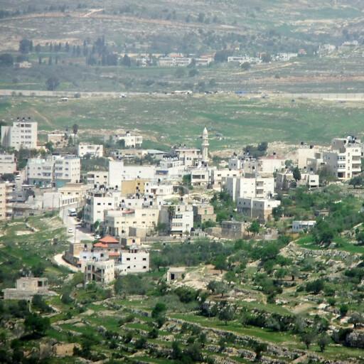cityscape of Rafat