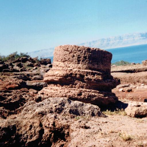 ruins at Callirrhoe